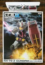 Banpresto Special Creative Model SCM Ex S.C.M. EX RX-78-2 Gundam Real Type Color