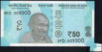 NEW Rs 50/-India Banknote Massive Error EXTRA PAPER ERROR
