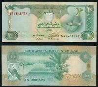 Currency 1982 United Arab Emirates Central Bank Ten Dirhams Banknote P# 8a VF+