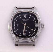 Vintage Soviet (USSR, Russian, СССР) men's mechanical wrist watch Poljot