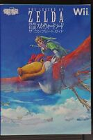 JAPAN The Legend of Zelda: Skyward Sword The Complete Guide (Book)