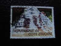 COTE D IVOIRE - timbre yvert/tellier n° 645B obl (A28) stamp (E)