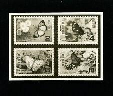 Taiwan 1978 Buterfly  Scott 2114-17 Black+White Compound Photo Proof
