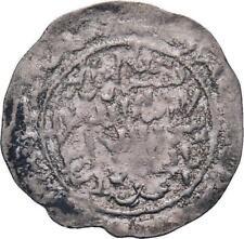 Rasulid Dynasty Yemen Crusader Era ca.1250 Dirham Silver Coin al-Muzaffar Yusuf