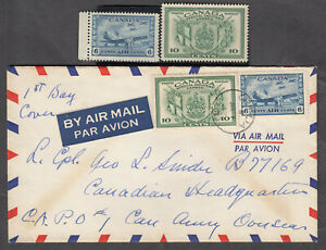 1942 #C7 7¢ AIR MAIL & #E10 10¢ SPECIAL DELIVERY WAR ISSUE COMBINATION FIRST DAY