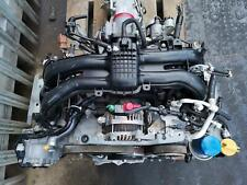 SUBARU IMPREZA / FORESTER / XV 2.0L FB20 ENGINE