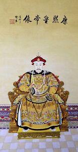 100% ORIENTAL ASIAN FINE ART CHINESE FAMOUS FIGURE PAINTING-Kangxi Emporer King