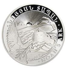 Arche Ark Noah 2019 1/4 OZ Silber Silver Armenien Armenia
