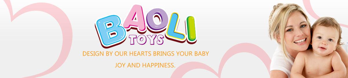 Baoli Toys Factory