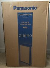 Panasonic Hypochlorous acid space sterilization deodorizer Ziaino Air Purifier