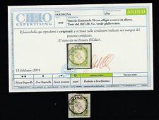 FRANCOBOLLI - 1858 SARDEGNA C.5 VERDE GIALLO SCURO TORINO 16/12 Z/8954