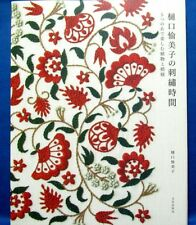 Embroidery Time by Yumiko Higuchi Plants & Patterns /Japanese Craft Book New!