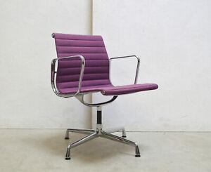 VITRA EA108 Alu Chair BÜRO Stuhl LILA Purple // Eames Drehstuhl HOPSAK