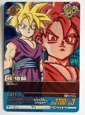 Data Carddass Dragon Ball Z 2 Prism 038-II