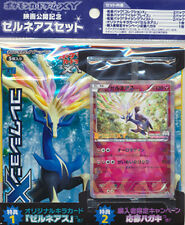 Japanese Pokemon Trading Card Game XY Xerneas Campaign Pack SEALED NEW!