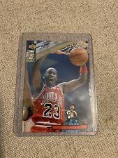 Michael Jordan 1994-95 Collectors Choice Gold Signature