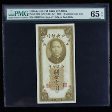 1930 China, Central Bank Of China, 1 Customs Gold Unit P-325d PMG 65 EPQ