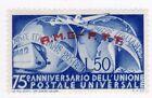 72- TRIESTE ZONA A 1949** - 75° Anniversartio dell' UPU - n.40