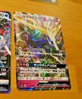 POKEMON JAPANESE CARD RARE HOLO CARTE Xerneas GX RR 064/094 SM6 OCG JAPAN MINT