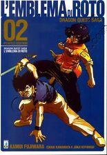 L'EMBLEMA DI ROTO PERFECT EDITION 2 (15) DRAGON QUEST SAGA - Star Comics - NUOVO