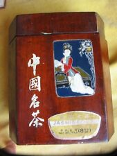 Early 20th Century Edwardian Chinese Jasmine Tea Rosewood Caddy label intact