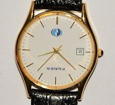 ANAM Pukyong University Watch _ RARE!! _ Unisex _ EXCELLENT!!!_ Free $hip