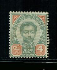 1887 Thailand Siam King Chulalongkorn Second Issue 4 Atts Mint Sc#14