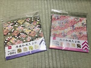 DAISO Origami Chiyogami Beautiful Paper 2bags from Japan