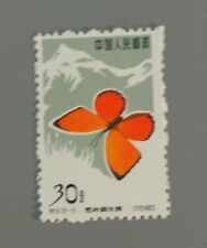 China 1963 S56-19 Butterflies MNH SC#679