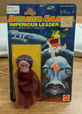 Mattel Battlestar Galactica Cylon Imperious Leader Action Figure - Sealed - 1978