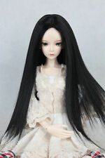 "BJD Doll Wig 7-8""1/4 SD DZ DOD LUTS Black Long Straight Parted In The Middle"