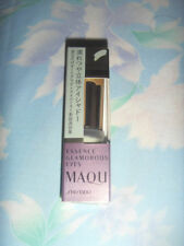 Brand New In Box SHISEIDO Maquillage Essence Glamorous Eyes #GR234 *Free Post