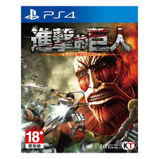 ATTACK ON TITAN WINGS OF FREEDOM, Disc, Sony PlayStation PS4, 2016, Pre-Owned