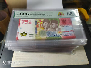 Bundle 100 Pcs Consecutive Indonesia 75000 Rupiah 2020 PMG 65-66 EPQ See Descrp