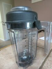 Vitamix  Super 5200 32 oz Container with Dry Blade and Cover Unused