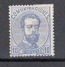 1872 EDIFIL 122* NUEVO CON CHARNELA. AMADEO I (1219)