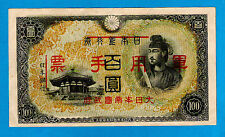 "RARE UNC China/Japanese Military M28 100 Yen OVPT Red ""CHUN YUNG SHOU PIAO""1945"