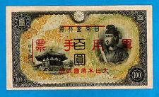 "RARE UNC China/Japanese Military M28 100 Yen OVPT Red ""CHUN YUNG SHOU PIAO""1945"