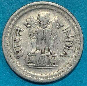 1985 India 50 Paise Asoka Lion Coin