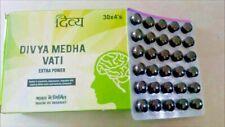 Patanjali Divya Ayurvedic Medha Vati Extra Power 120 Tablets for memory weakness