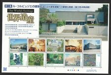 JAPAN 2017 WORLD HERITAGE 3RD SERIES 10TH ISSUE (NATIONAL MUSEUM OF WESTERN ART)