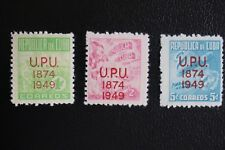 Caribbean Stamps 1949 75th Anniv of UPU SET (MNH)