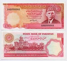 Pakistan Fancy Number - 100 Rupee - Serial 0000003 -  Ishrat Hussain - 2004 RARE