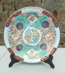"Antique Large 14"" Imari Arita-Yaki Shallow Bowl Hand Painted Porcelain Dragons"