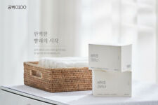Gong100 Gongbaek Washer Cleaner Washing Machine Laundry Korean (4 packets/box)