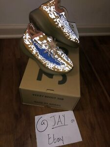 adidas Yeezy Boost 380 Blue Oat Reflective - Size 6 - FX9847 - SHIPS FAST!