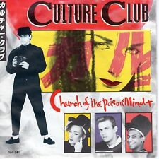 7inch CULTURE CLUB church of the poison mindt HOLLAND 1983 EX+ (S1466)