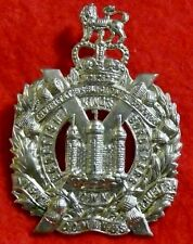 King's Own Scottish Borderers  White Metal Cap Badge Post WW2 QC