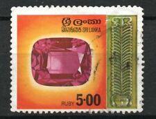 Sri Lanka  (1976)  - Scott # 510,   Used