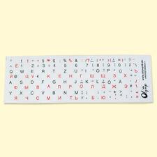 Buchstaben für Tastatur schwarz/rot  Russische Tastatur-Aufkleber